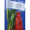 Sliced Peppers 200Gr